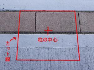 カット線を見やすくした。