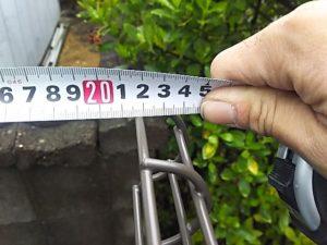 計測した寸法は215mm