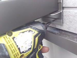 3.5mmで穴を開ける