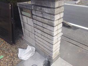 門扉の柱の撤去完了
