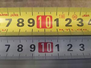 10cm地点