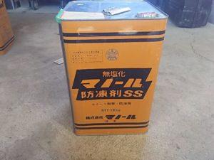 マノール防凍剤(無塩)